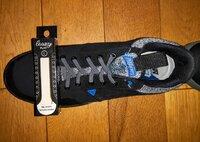 Afton-Schuhe_3.jpg